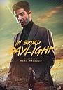 Фільм «In Broad Daylight» (2022)