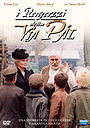Фільм «I ragazzi della via Pál» (2003)