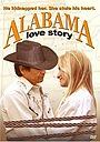 Фільм «История любви в Алабаме» (2003)