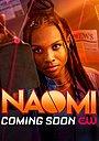 Сериал «Наоми» (2022 – ...)