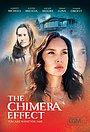 Фильм «The Chimera Effect» (2021)