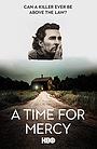 Серіал «Время прощать»