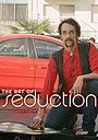 Серіал «The Art of Seduction» (2006)