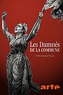 Мультфильм «Les damnés de la Commune» (2021)