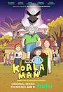 Сериал «Koala Man»