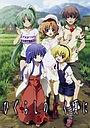 Сериал «Higurashi no Naku Koro ni Kai: Ura Higu» (2007 – 2008)
