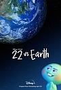 Мультфільм «22 проти Землі» (2021)