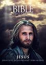 Фильм «The Bible Collection: Jesus» (2020)