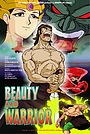 Мультфільм «Beauty and Warrior» (2002)