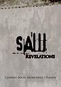 Фильм «Saw: Revelations (Fan-Film)»