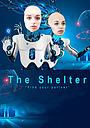Фільм «The Shelter» (2021)