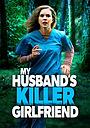Фільм «My Husband's Killer Girlfriend» (2021)