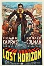 Фільм «Втрачений горизонт» (1937)