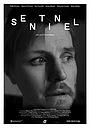 Фільм «Sentinel» (2021)