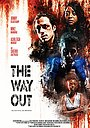 Фильм «The Way Out» (2022)