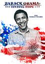 Фильм «Barack Obama: Finding Hope» (2021)