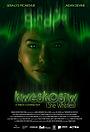 Фільм «Kwêskosîw: She Whistles» (2021)