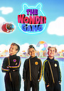 Сериал «The Wonder Gang» (2021 – ...)