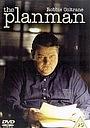 Фільм «The Planman» (2003)