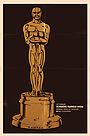 Фильм «41-я церемония вручения премии «Оскар»» (1969)