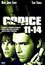 Фильм «Код 11-14» (2003)