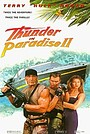 Фільм «Гром в раю 2» (1994)