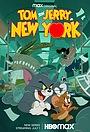 Сериал «Том и Джерри в Нью-Йорке» (2021 – ...)