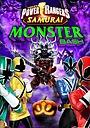 Фильм «Power Rangers Monster Bash Halloween Special» (2012)