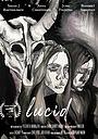 Фільм «Lucid» (2020)
