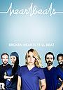 Сериал «Heartbeats» (2020 – ...)