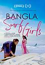 Фильм «Bangla Surf Girls» (2021)