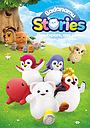 Сериал «Badanamu Stories» (2020 – 2021)