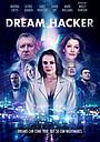 Фільм «Dream Hacker»