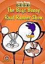 Серіал «Шоу Багса Банни/Дорожного бегуна» (1978 – 1985)