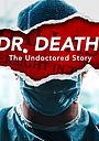 Плохой доктор: Неподдельная история