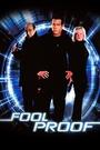 Фільм «Захист від дурня» (2003)