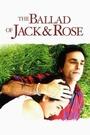 Фільм «Баллада о Джеке и Роуз» (2005)