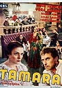 Фільм «Tamara la complaisante» (1938)
