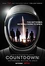 Зворотний відлік: Космічна місія Inspiration4