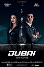 Фільм «Dubai Presents: A Five-Star Mission» (2021)