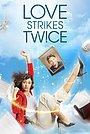 Фильм «Love Strikes Twice» (2021)
