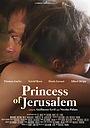 Фільм «Princesse de Jérusalem» (2021)