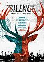 Сериал «Silence» (2021)