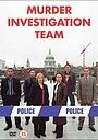 Серіал «Отдел по расследованию убийств» (2003 – 2005)