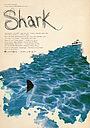 Фильм «Shark» (2021)