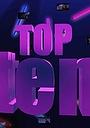 Серіал «The Top Ten Show» (2011 – ...)