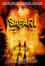 Фильм «Safari»