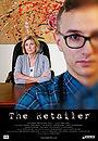 Фильм «The Retailer» (2021)