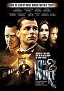 Фільм «Перехрестя Десятої і Вульф» (2005)
