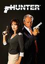 Серіал «Охотник» (2003)